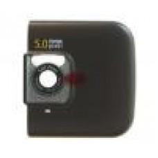 Capac Antena Nokia 6720c  Original - maro