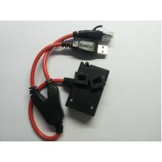 Cablu box Nokia 108