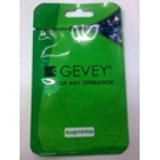 Iphone 4 Unlock XSIM Gevey Supreme - Verde