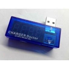 Multimetru USB