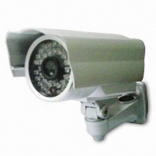 Camera Supraveghere  YS/213