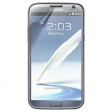 Folie Protectie Antisoc pentru Samsung Note 2  N7100