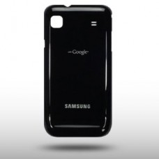 Capac baterie Samsung Galaxy S I9000 swap